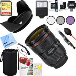 Canon EF 24-70mm f/2.8L II USM Lens + 64GB Ultimate Kit
