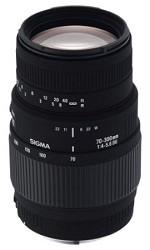 Sigma 70-300mm f4-5.6 DG MACRO Lens - Nikon Fit