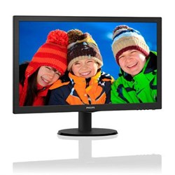Click here for Philips 21.5 TFT LCD Monitor with LED Backlit - 22... prices