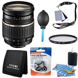 Tamron 17-50mm f/2.8 XR Di-II LD [IF] SP AF Zoom Lens Kit f/ Nikon D40 (Built-in Motor)