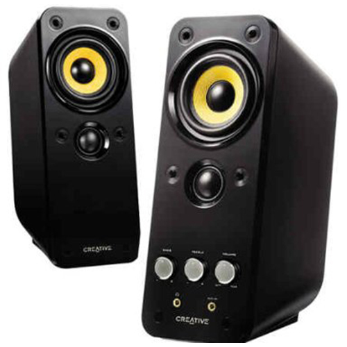 Creative Labs GigaWorks T20 Series II Speaker System with BasXPort Technology - 51MF1610AA002