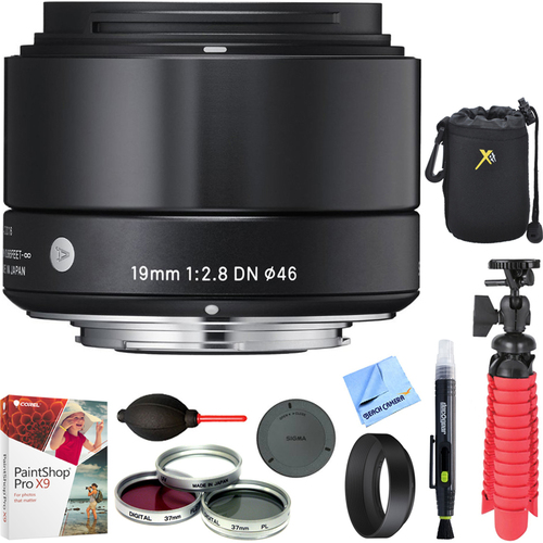 Sigma 19mm F2.8 EX DN ART E-Mount Lens for Sony Black + Accessories Bundle