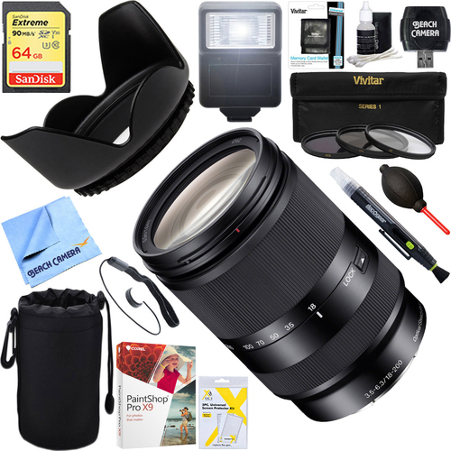 Sony Zoom E-Mount lens - 18mm- 200 mm - f/3.5-5.6 OSS + 64GB Ultimate Kit