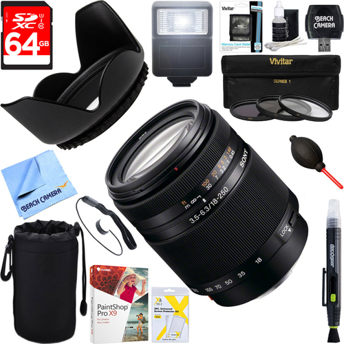 Sony DT 18-250mm f/3.5-6.3 High Magnification Lens Alpha + 64GB Ultimate Kit