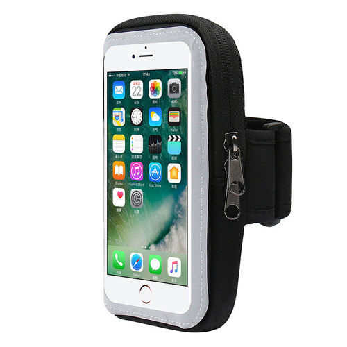 Cell Phone Sport Armband Holder with Zipper Pocket for Essentials